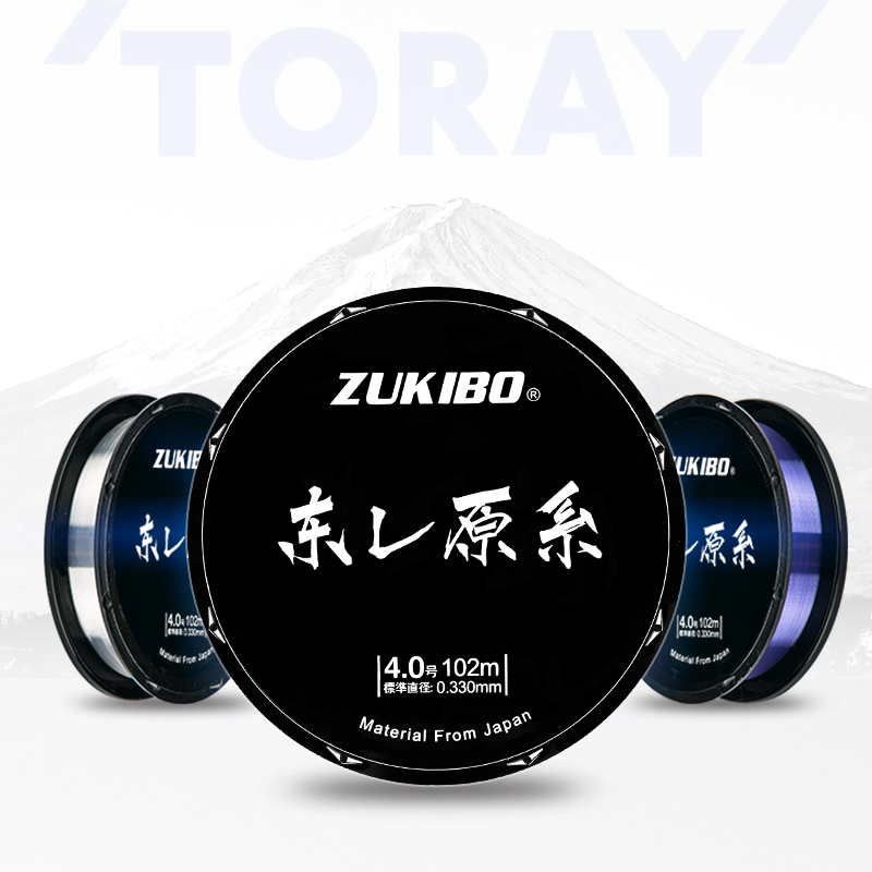 ZUKIBO 102M Nylon Fishing Line TORAY Super Strong  Monofilament 100% Japan Fluorocarbon Coated Fishing Rope 2-36LB