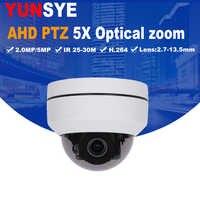 4in1 CVI TVI CVBS AHD 1080 P 5x Zoom Mini cámara PTZ IR al aire libre HD 2.0MP/5MP Auto zoom 2,7-13,5mm Varifocal ptz cam