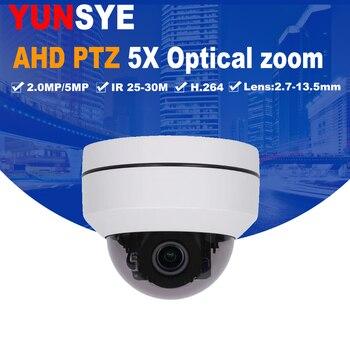 4in1 CVI TVI CVBS AHD 1080 P 5x Zoom Mini PTZ Kamera IR Außen Full HD 2.0MP/5MP Autofokus Zoom 2,7-13,5mm Vario ptz cam