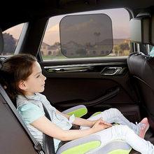 Parasol Universal para ventana de coche, cortina de protección UV, parasol para ventana de coche, película protectora para ventanas, 1/2/4/5 Uds.