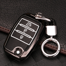 حافظة مفتاح التحكم عن بعد للسيارة المضيئة من سبائك الزنك + غطاء لكيا ريو k2 سبورتاج 2019 Ceed سورينتو سيراتو K3 أوبتيما K5 حافظة مفتاح ستينغر