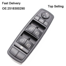 Master Power Window Switch For   Mercedes-Benz ML 2006 2007 2008 2009 2010 2011 A 251 830 02 90 2518300290 A2518300290 for mercedes benz ml350 2006 2011 x164 w251 gl350 2010 2012 gl450 2007 2012 front left master power window switch 2518300290