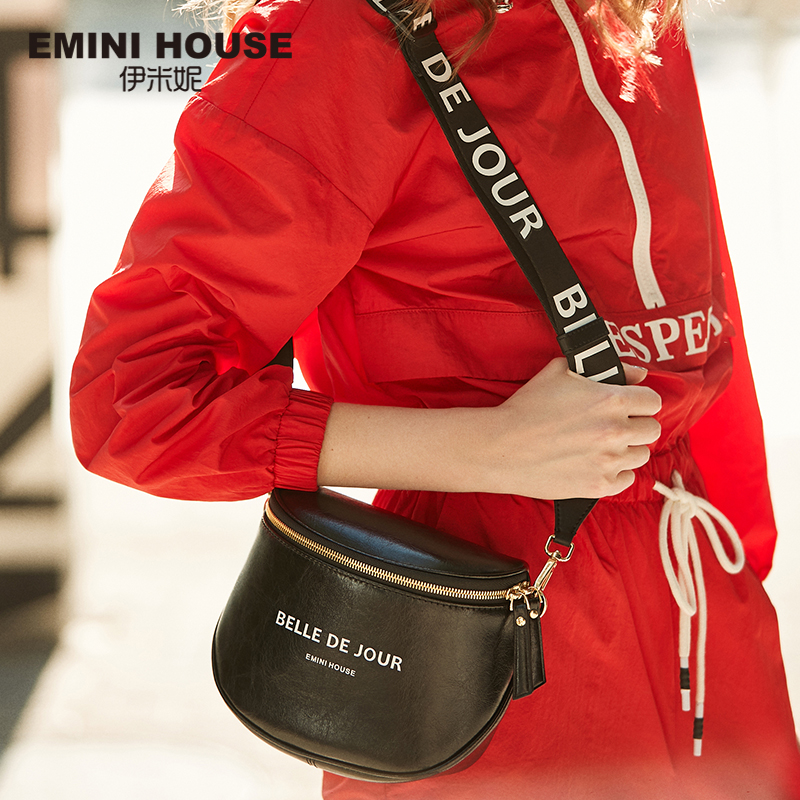 EMINI HOUSE Wide Strap Saddle Bag Oil Wax Leather Luxury Handbags Women Bags Designer Crossbody Bags