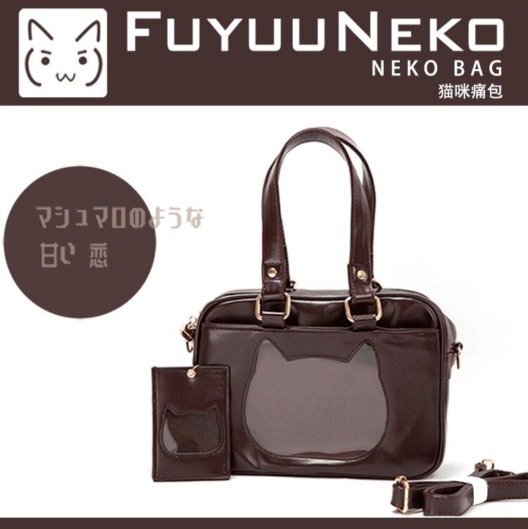 Lolita japonaise mignon chat tête forme Transparent JK uniforme Itabag double face toile fille sac à bandoulière casque Cosplay 8 couleurs