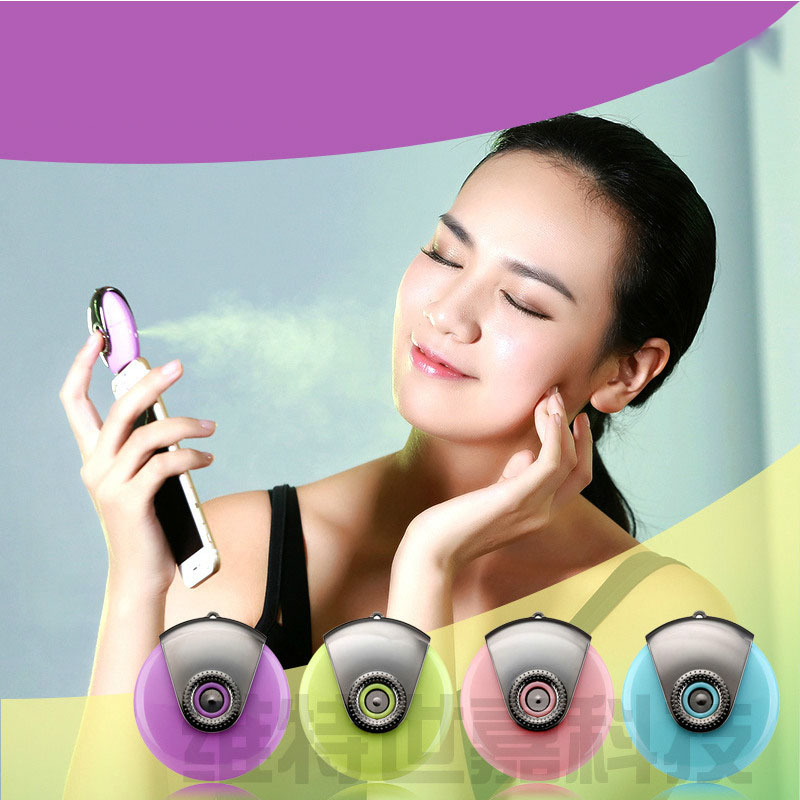 Wilo Star mobile phone water meter Mobile mini humidifier usb humidifier Handheld spray nano steam face meter image