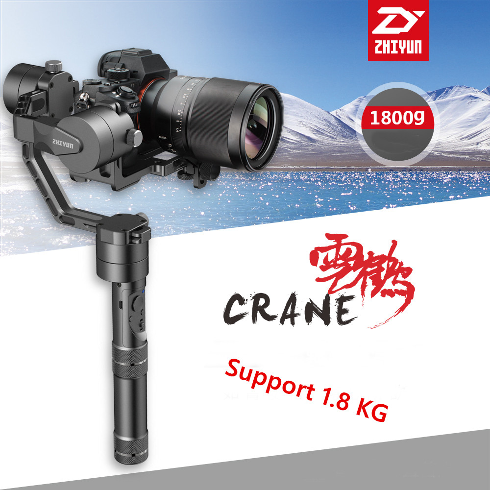 Latest 2017 Version Zhiyun Crane 3 axis Handheld Stabilizer Gimbal for DSLR Canon SONY A7 Cameras Load 1800g yuneec q500 typhoon quadcopter handheld cgo steadygrip gimbal black