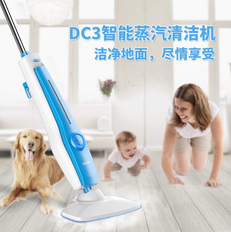 Electric Handheld Steam Cleaner Mopping Multi-function High-temperature Disinfection sterilization 1pc household high temperature kitchen bathroom steam cleaning machine handheld high temperature sterilization washing machine