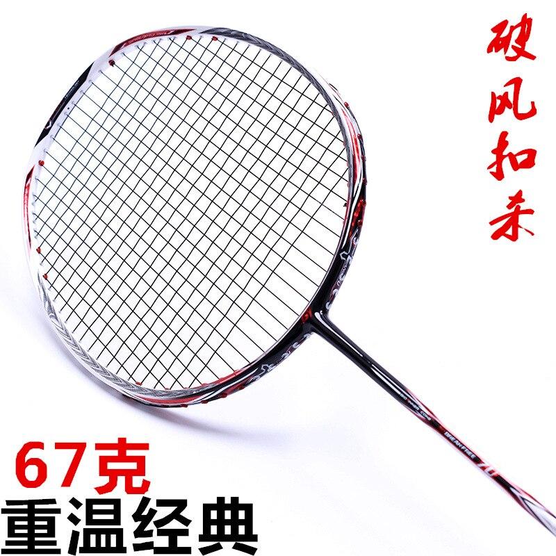 Badminton Racket Carbon 7U