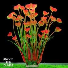 New Plastic Aquarium Decoration Multicolor Artificial Plants Fish Tank Grass Flower Ornament aquarium accessories Landscape 40cm