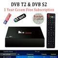 1 Ano Europa Servidor Cccam HD KII Pro DVB-T2 Sintonizador DVB-T2 Android Caixa de Tv Full 1080 P Itália Espanha Arábica Cccam Cline Mídia jogador