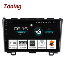 Idoing 9 «4 г + 64 г Octa Core 1 Din автомобиль Android 8,0 Радио мультимедийный плеер Fit Honda CRV 2006-2011 2.5D дюйм/сек, GPS навигация ГЛОНАСС