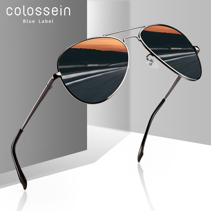 Clip on Sunglasses 136mm Wide - Polarized Brown Lenses 60mm Wide X 54mm High