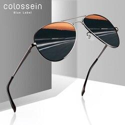 Gafas de sol para hombres, gafas de sol polarizadas de Metal, gafas de sol para mujeres, lentes marrones, de moda, UV400, gafas clásicas para hombres, gafas Vintage