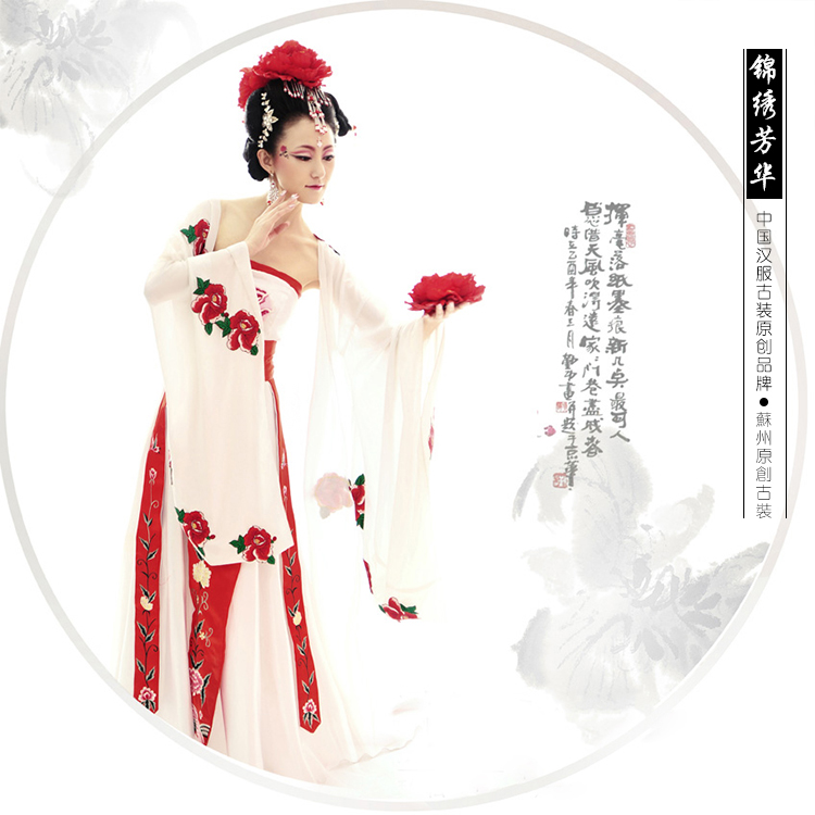 Chinese Ancient Style Studio Theme Clothing Royal Princess Fairy Strapless Dress  Adult Sexy Tang Dynasty National Beauty  In Sets From Novelty U0026 Special Use  ...