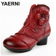 Yaerni снежной и дождливой погоды теплые модные женские ботинки, обувь Меха плюшевые зимние резиновые круглый носок ботильоны на молнии корова натуральная кожа Superstar