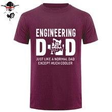 """Engineering Dad…"" T-shirt"
