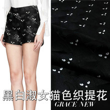Black dyed jacquard fabric fashion jacquard brocade fabric crisp coat jacquard polyester