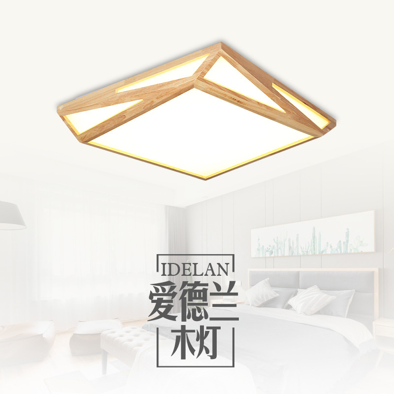 Nordic log wood Japanese bedroom absorb dome light contracted and contemporary square led indoor lamps and lanterns