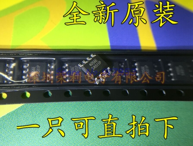 10pcs/lot TP4056 TP4056E ME4056 4056E TC4056A 1A Linear Li-Ion Battery Charger IC SOP8 In Stock