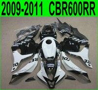 Motorcycle Fairing Kit For Honda CBR 600RR 2009 2011 2012 Free Customize Cbr600 Rr 09 10