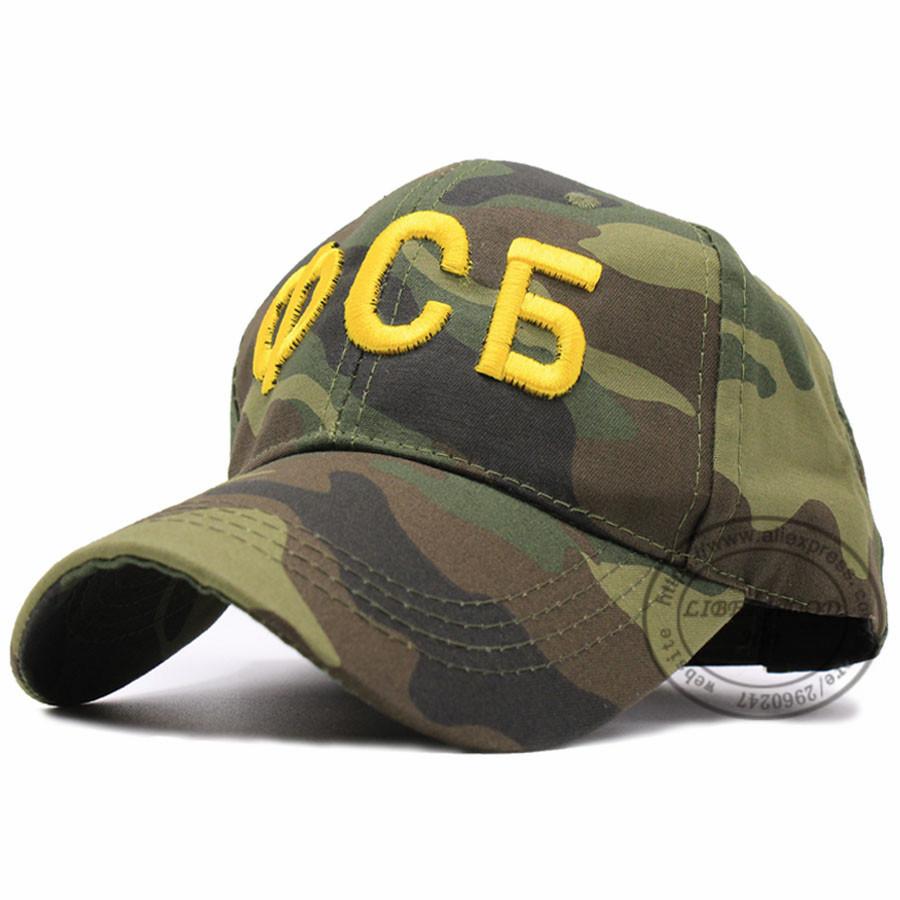 Topi Baseball Security Hitam - keunggulan keunggulan Produk Terbaru ... cc4f747294