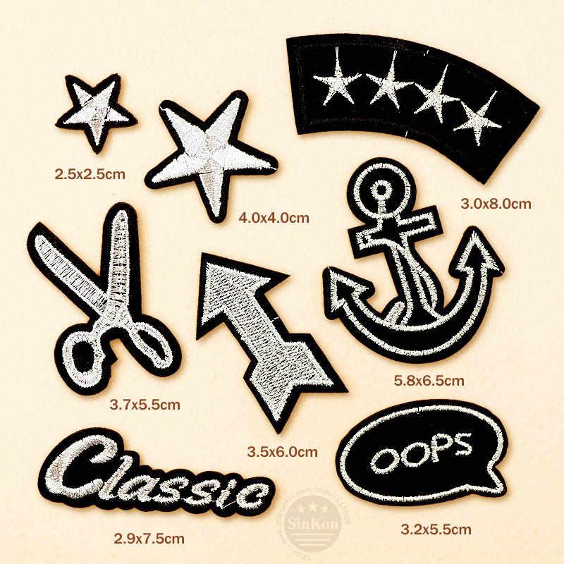 36b6bac069dda Arrow Anchor Star Scissors Patches Badges Embroidery DIY Cloth Patch ...