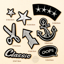 Arrow Anchor Star Scissors Patches Badges Embroidery DIY Cloth Patch Badge Applique Clothes Clothing Sewing Supplies Decorative(China)