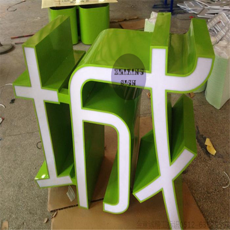Factoy Outlet Outdoor Acrylic LED 3d Lighted Sign Boxes