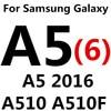 A5 2016 A510