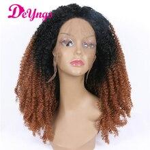 Nuevo corto del frente del cordón sintético pelucas Afro rizado rizado Ombre marrón pelucas para mujeres negras a prueba de calor sintética pelucas 180% densidad