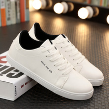 2019 summer white shoes men's sports shoes casual shoes low to help students shoes lazy Korean version of the tide shoes England стоимость