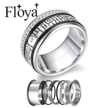 Floya, anillos de boda intercambiables para mujer, anillo giratorio de acero inoxidable negro, banda de colección Arctic Symphony