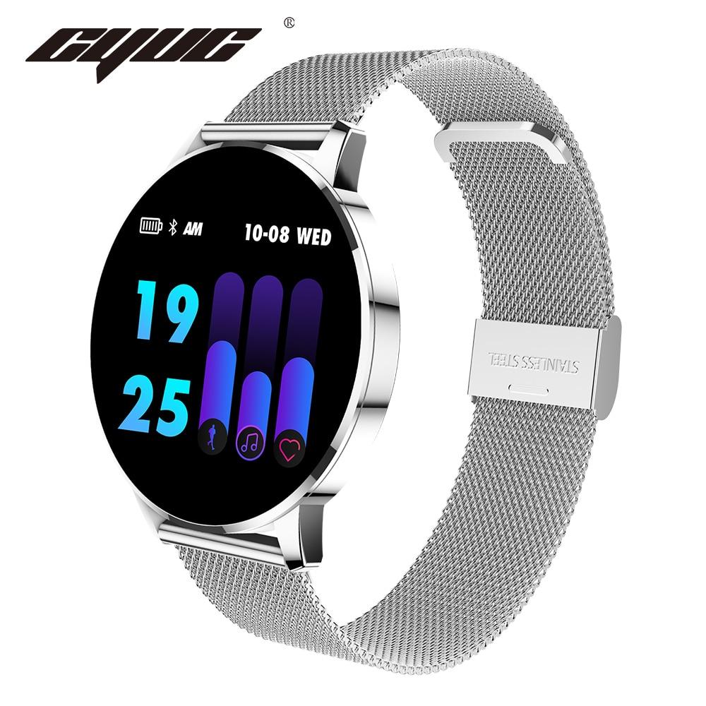 CYUC Q8 Advanced 1.3inch color screen fitness tracker call reminder smart watch heart rate monitor smartwatch men fashion new garmin watch 2019