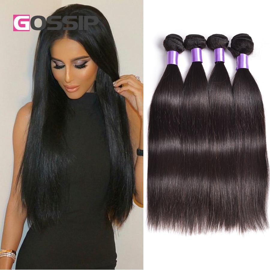 7a Mink Brazilian Virgin Hair Straight Human Hair 4