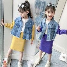 Casual Girls Sets Fashion Loose Long Sleeve Denim Jacket + Skirts 2PC Baby Kids