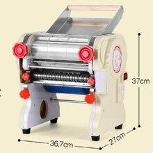 Дизайн машина для приготовления лапши, машина для приготовления макаронных изделий, машина для миксера теста и Машина Для Листового теста для домашнего и коммерческого использования