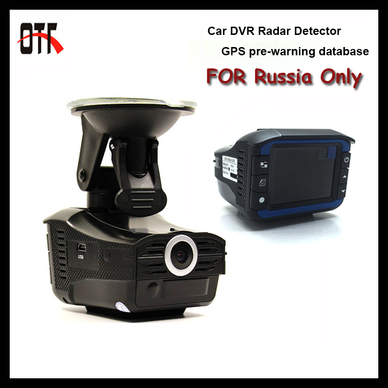 3 in 1 Multifunctional 720P HD Dash font b Cam b font with Radar Detector GPS