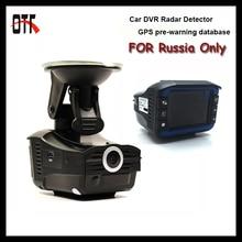 3 en 1 Multifuncional 720 P HD Dash Cam con Radar Detector de Radar de Velocidad Del Coche Dvr GPS de preaviso Ruso edición