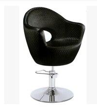 Haircut chair, hairdressing chair, barber chair, Richard