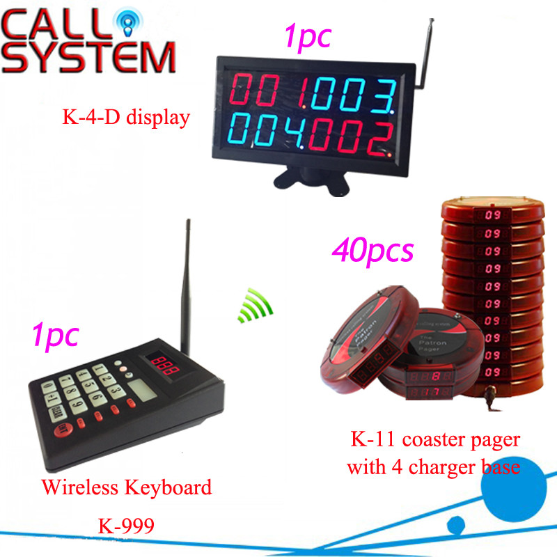 K-999+K-4-D+K-11 1+1+40 Digital wireless guest paging system