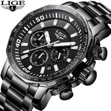 LIGE Military Waterproof Men Watches Business Fashion Top Quartz Watch Men Sports Casual Full Steel Watch Relogio Masculino+Box