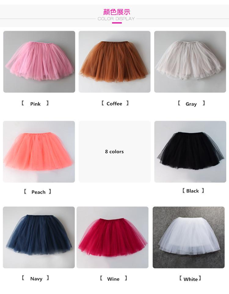 Baby Girls Tutu Skirts Pettiskirt Kids Tulle Skirt Children Underskirt Ballet Dance Petticoat Party Miniskirt Clothes Wholesale (13)