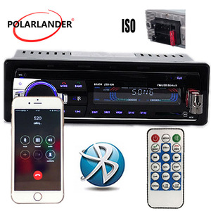 MP3/WMA/WAV player Multiple EQ