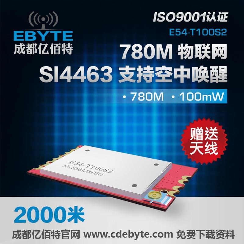 780M wireless serial port module | digital RF | networking ISM free band |780MHz transparent transmission fc228 ch rs232 230mhz 25w narrowband wireless serial port transmission module 25km genuine