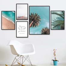 Canvas Seascape Print Picture Landscape Painting Sea Posters And Prints Living Room Wall Beach Poster Unframed