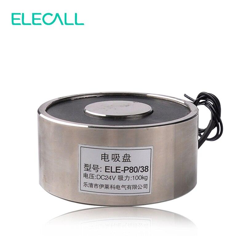 DC 24V 14W Electric Lifting Magnet 100Kg Holding Electromagnet Solenoid ELE-P80/38 p80 38 holding electric magnet lifting 100kg solenoid electromagnet dc 6v 12v 24v 14w