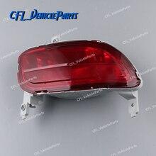 Left Side Rear Bumper Fog Light Lamp Red Lens For Mazda 5 2008 CD85 51 660F