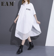 [EAM] 2017 Spring Summer Fahion New Loose Long Type Short Sleeve POLO Lead Vent Hem Shirt Woman Solid Color Y26100