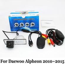 Резервное копирование Камера S для daewoo alpheon 2010 ~ 2015/RCA Провода или Беспроводной HD широкоугольный объектив CCD ночное Видение заднего вида Камера