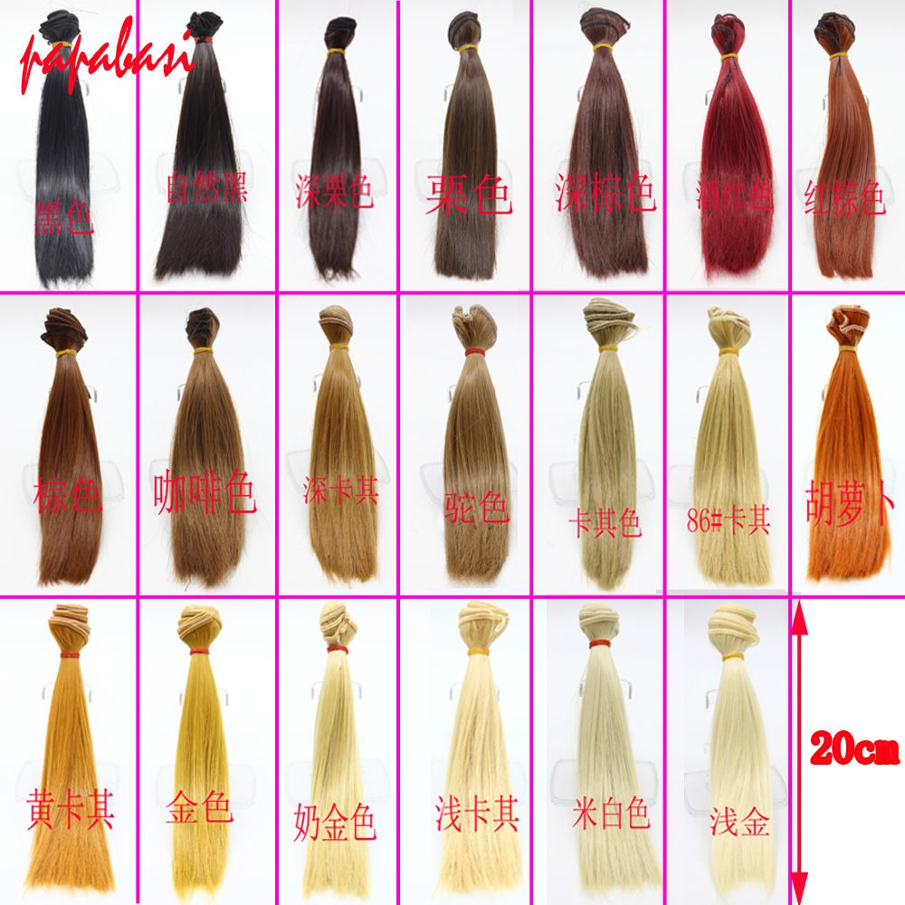 15*100cm hair refires bjd hair 20cm*100cm black gold brown khaki white coffee color 25*100 straight wig hair for 1/3 1/4 BJD diy yuanhaibo hair yuanhaibo 6a 3 100% yhb 13m 221108
